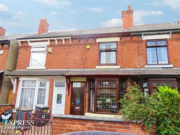 3 Bedrooms Terraced House for sale in Southwell Lane, Kirkby-in-Ashfield, Nottingham