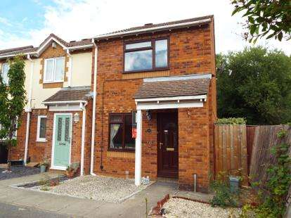 2 Bedrooms End Of Terrace House for sale in Stanley Mead, Bradley Stoke, Bristol, Gloucestershire