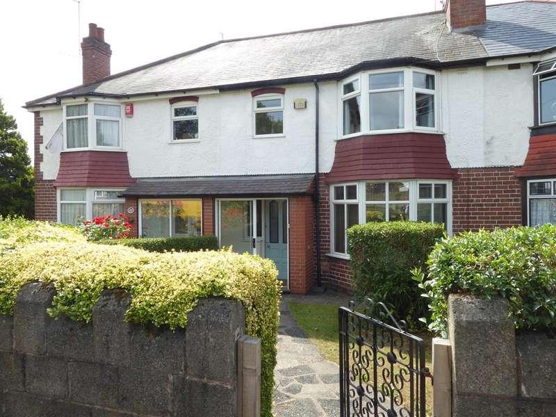 3 Bedrooms Terraced House for sale in Court Oak Road, Harborne, Birmingham, B32 2EE