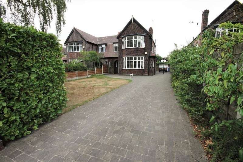 3 Bedrooms Semi Detached House for sale in Westminster Road, Eccles, Manchester