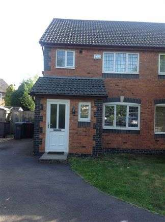 3 Bedrooms Semi Detached House for sale in Freshpool Way, Sharston, Manchester