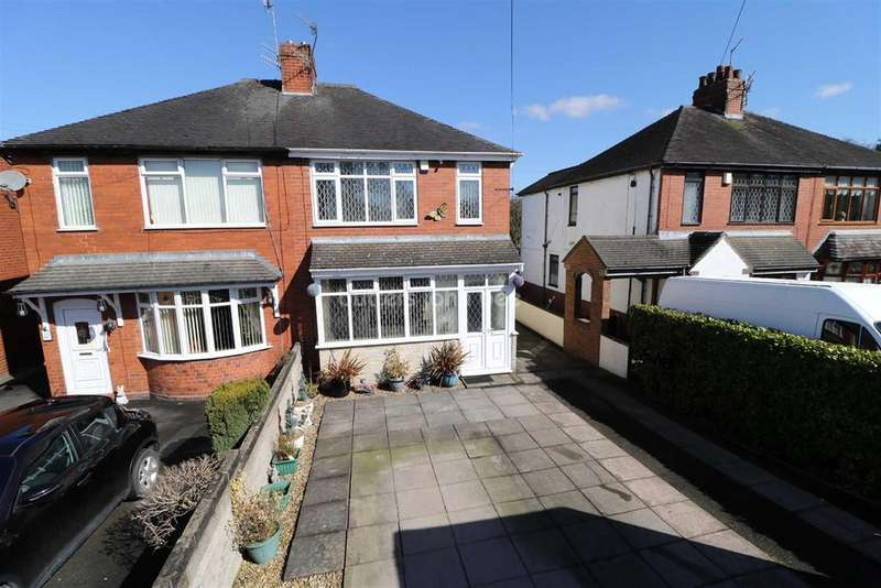 3 Bedrooms Semi Detached House for sale in Ash Bank Road, Werrington