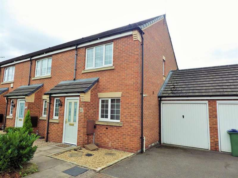 2 Bedrooms End Of Terrace House for sale in Anchor Drive, Tipton