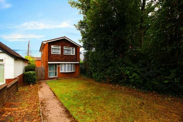 3 Bedrooms Detached House for sale in Clarkes Lane, Walsall, West Midlands, WV13 1HY