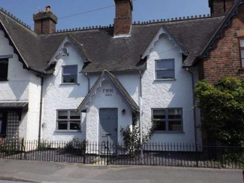 2 Bedrooms Cottage House for sale in The Village, West Hallam, Ilkeston