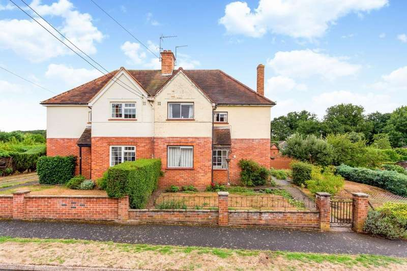 3 Bedrooms Semi Detached House for sale in Victoria Road, Ascot