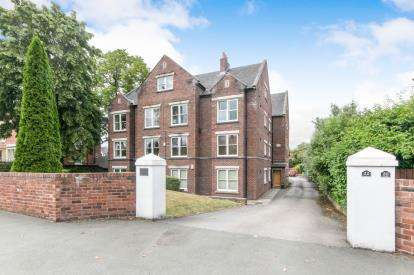 2 Bedrooms Flat for sale in Langdon House, Hough Green, Chester, Cheshire, CH4