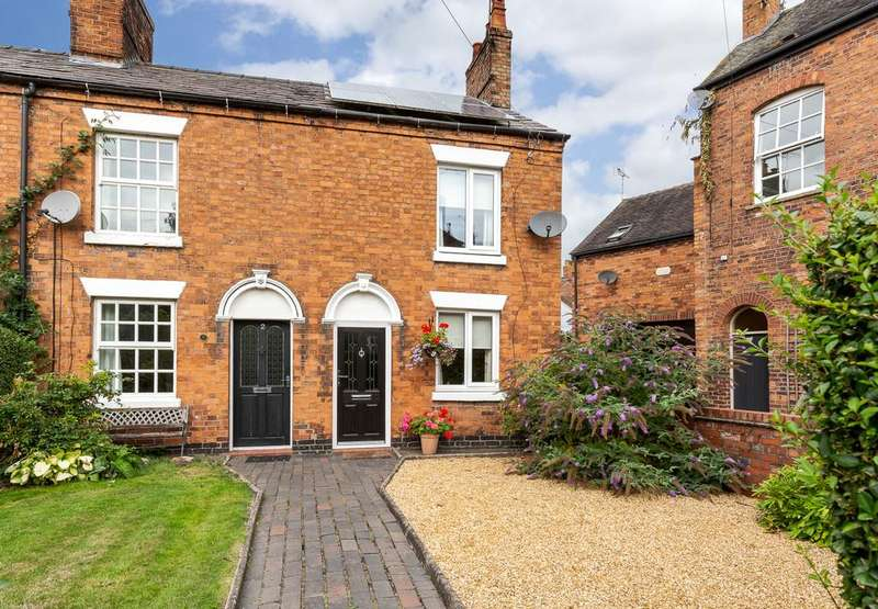 2 Bedrooms End Of Terrace House for sale in Nantwich, Cheshire