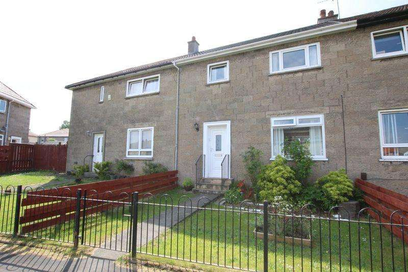 3 Bedrooms Terraced House for sale in Muir Crescent, Alexandria