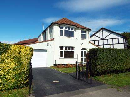 4 Bedrooms Detached House for sale in New Road, Stoke Gifford, Gloucestershire, Bristol