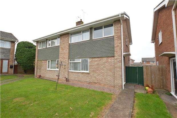 3 Bedrooms Semi Detached House for sale in Mallard Close, Chipping Sodbury, BRISTOL, BS37 6JA