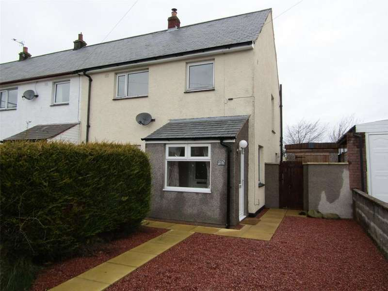 3 Bedrooms End Of Terrace House for sale in 16 Solway Drive, Anthorn, Wigton, Cumbria