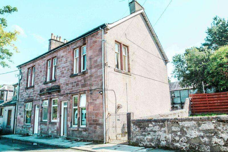 4 Bedrooms Unique Property for sale in Drummie Road, Tillicoultry
