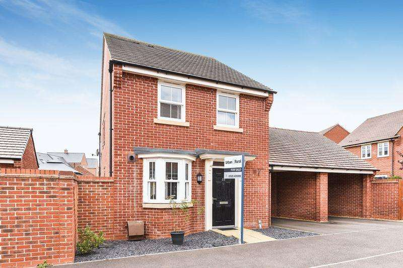 3 Bedrooms Detached House for sale in Little Linns, Marston Moretaine