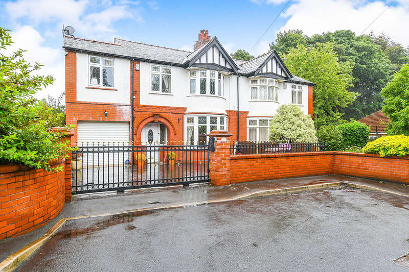 3 Bedrooms Semi Detached House for sale in West Close, Eccleston Park, Prescot, L34