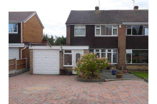 3 Bedrooms House for sale in ARGYLE ROAD, WALSALL