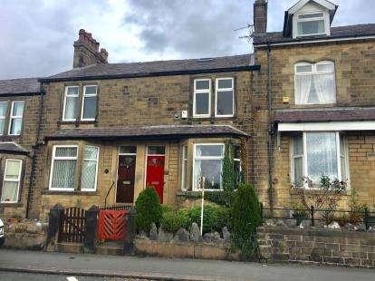 2 Bedrooms Terraced House for sale in Bowerham Road, Lancaster, Lancashire, LA1