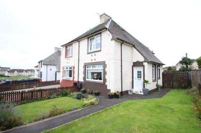 2 Bedrooms Semi Detached House for sale in Thorndean Avenue, Bellshill
