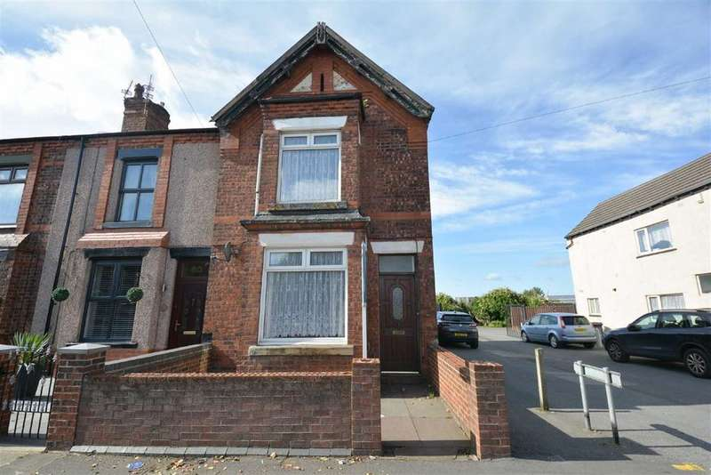 3 Bedrooms End Of Terrace House for sale in Warrington Road, Abram, Wigan, WN2