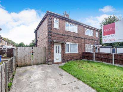 2 Bedrooms Semi Detached House for sale in Hazel Avenue, Little Hulton, Manchester, Greater Manchester