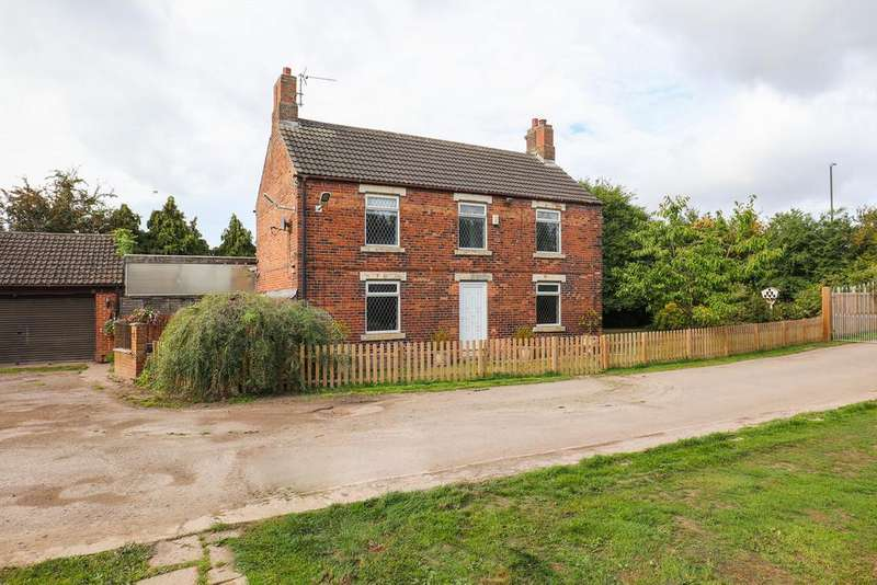 4 Bedrooms Detached House for sale in Chesterfield Road, Barlborough