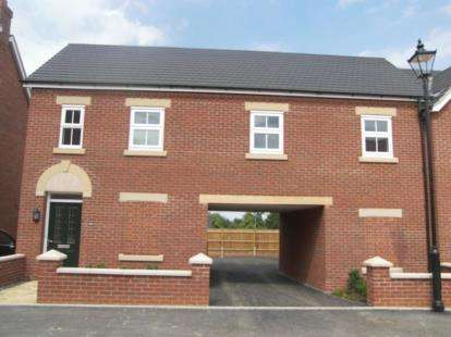 2 Bedrooms Semi Detached House for sale in Crowsley Road, Kempston, Bedford, Bedfordshire