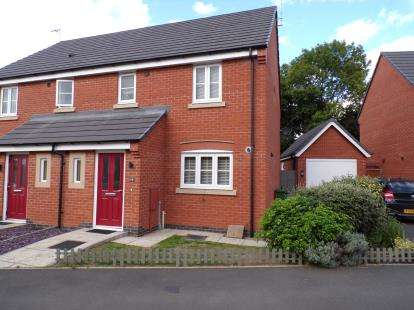 3 Bedrooms Semi Detached House for sale in Field View Close, Huncote, Leicester