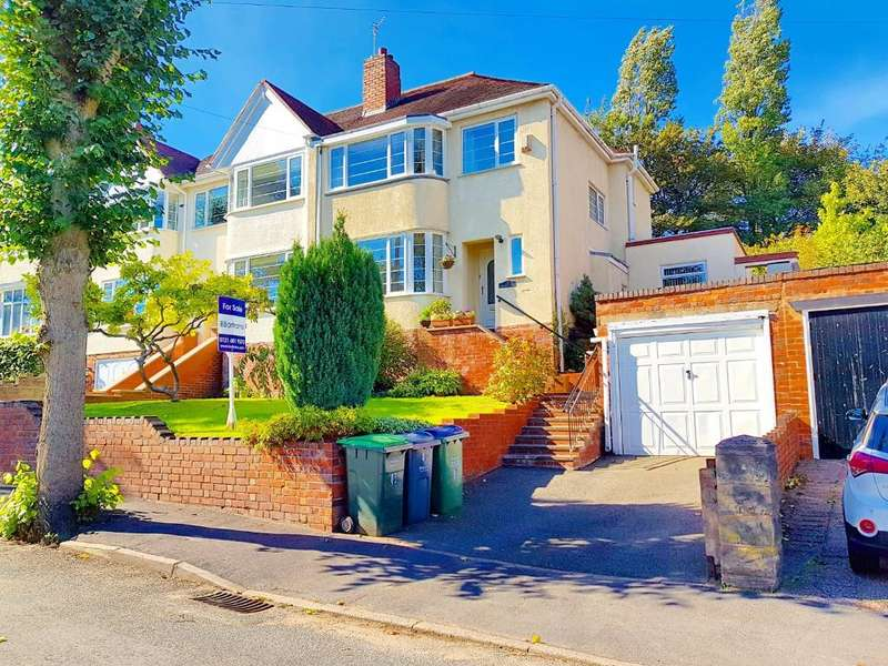 3 Bedrooms Semi Detached House for sale in CHARLEMONT AVENUE, WEST BROMWICH, B71 3BZ