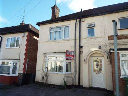 3 Bedrooms End Of Terrace House for sale in Kent Road, Luton, Bedfordshire