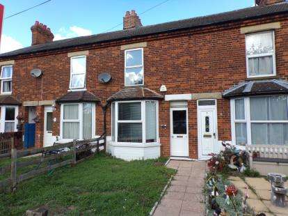 2 Bedrooms Terraced House for sale in West End, Elstow, Bedford, Bedfordshire