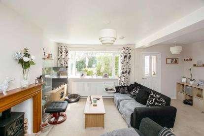 3 Bedrooms Terraced House for sale in Deerhurst, Yate, Bristol, Gloucestershire