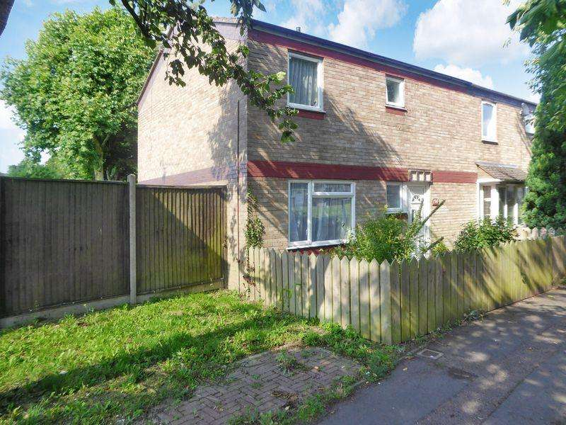 3 Bedrooms End Of Terrace House for sale in Trident Drive, Dunstable