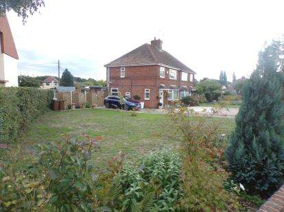 3 Bedrooms Semi Detached House for sale in Coggins Lane, Church Warsop, Mansfield, Nottinghamshire