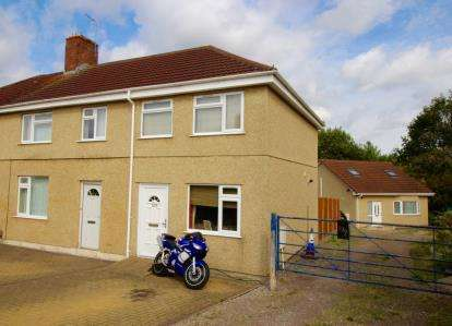 2 Bedrooms End Of Terrace House for sale in Frampton Crescent, Fishponds, Bristol