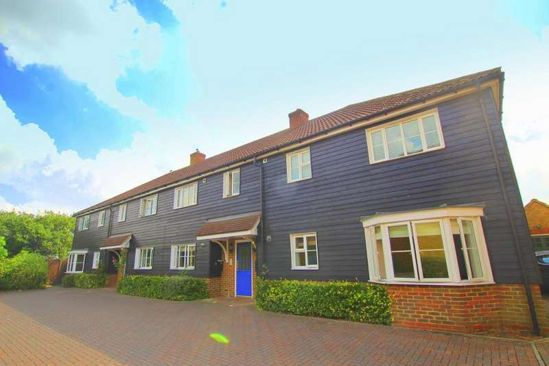 2 Bedrooms Apartment Flat for sale in Gardeners Close, Maulden, Bedfordshire, MK45 2DY