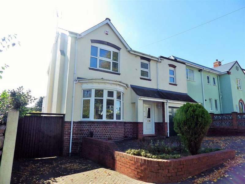 4 Bedrooms Detached House for sale in Fairfield Road, Halesowen