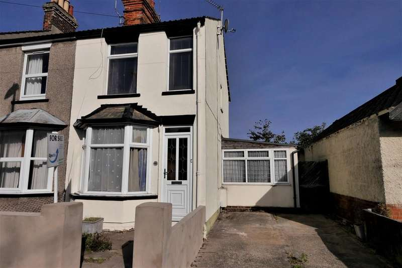 3 Bedrooms End Of Terrace House for sale in Manor Road, Dovercourt, Harwich