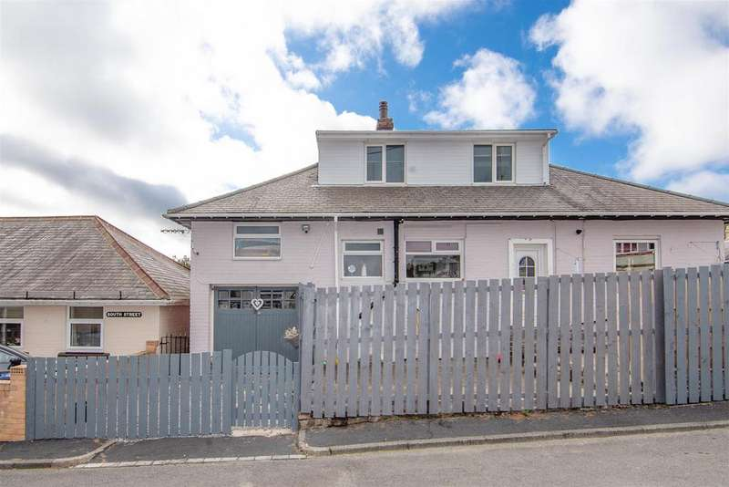 4 Bedrooms Detached House for sale in South Street, Consett, DH8 7LZ