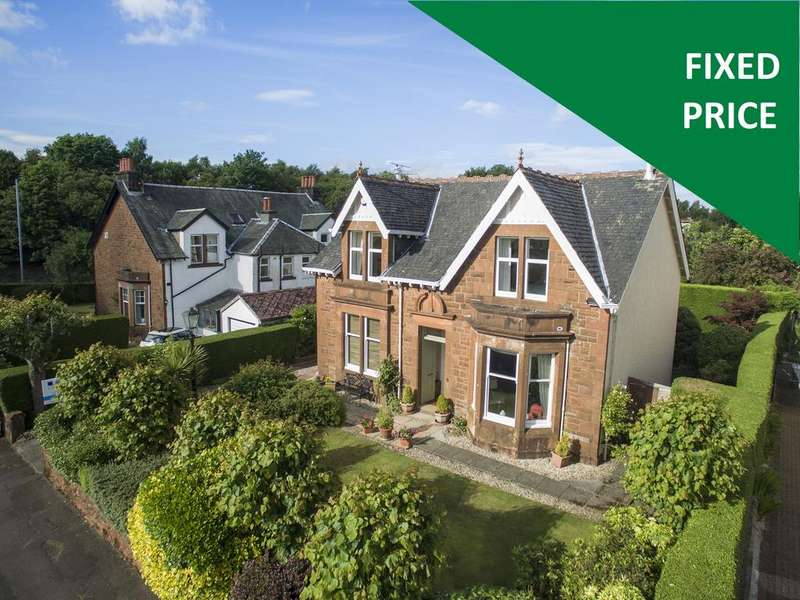 4 Bedrooms Detached House for sale in Fairport Newton Avenue, Elderslie, PA5 9BB