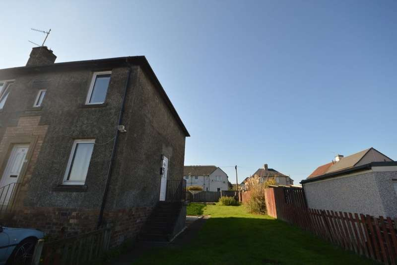 2 Bedrooms Flat for sale in Drum Road, Kelty, KY4