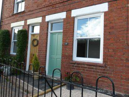 2 Bedrooms House for sale in Snarestone Road, Newton Burgoland, Leicestershire