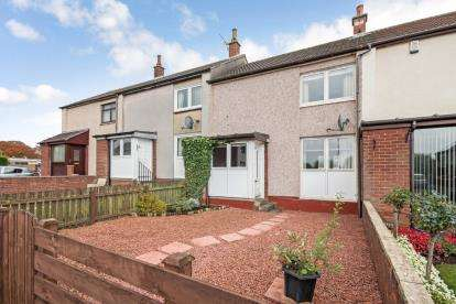 2 Bedrooms Terraced House for sale in Springfield Road, Tarbolton
