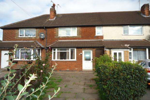 3 Bedrooms Terraced House for sale in Highbury Road, off Catherine Street, Leicester, LE4