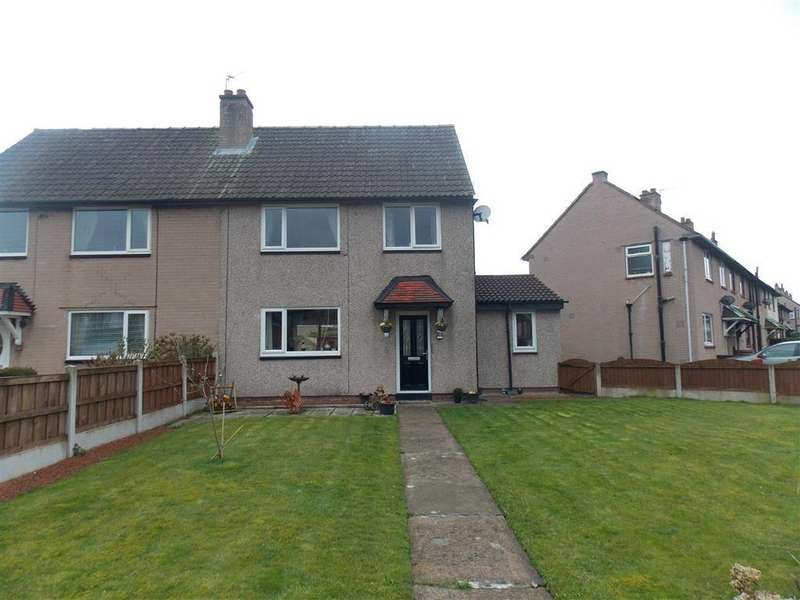 3 Bedrooms Semi Detached House for sale in Warnell Drive, Carlisle, Carlisle
