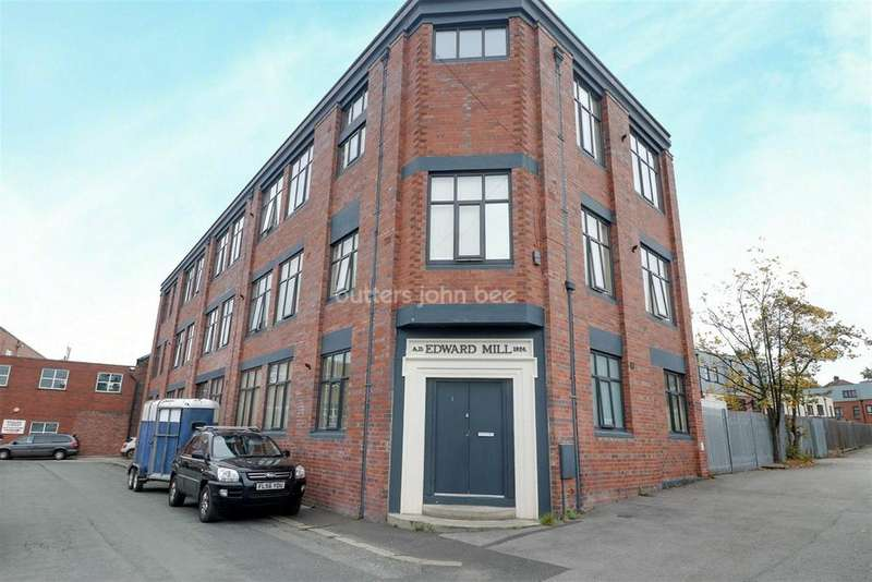 2 Bedrooms Flat for sale in Edward Mill, Congleton