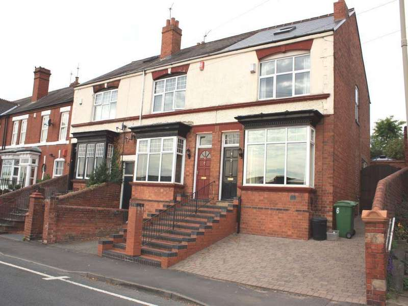 3 Bedrooms End Of Terrace House for sale in Waxland Road, Halesowen, B63