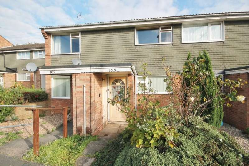 2 Bedrooms Maisonette Flat for sale in Linkway Gardens, West End, Leicester LE3