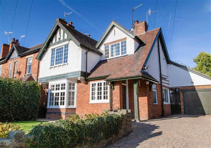 4 Bedrooms Detached House for sale in Shaftesbury Avenue, Chesterfield, S40