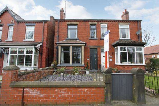 3 Bedrooms Semi Detached House for sale in Wigan Road Ashton In Makerfield Wigan