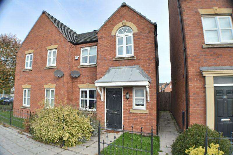 3 Bedrooms Semi Detached House for sale in Manchester Road, Hyde